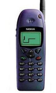Original Nokia 6110
